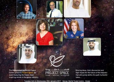 Press Release: The United Arab Emirates Space Agency Invites 19-Year-Old Founder of The Mars Generation to Tour the Emirates Mars Mission and Space Center